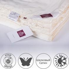 Одеяло из шелка всесезонное 200х220 GREAT SILK GRASS