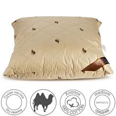 Подушка 50x70 средняя Верблюд «Verossa«