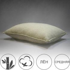 Подушка из льна с бамбуком 68х68, Дивный лен